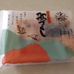 甘泉堂 - 富山柿山のおかきも売ってるでョ〜