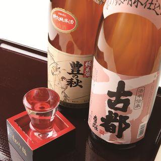 五福のおすすめ日本酒!古都と豊の秋