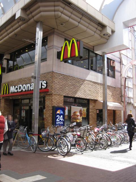 マクドナルド 武蔵小山店