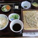 蕎麦切 ゆる里 - セイロ定食
