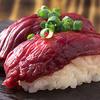 [馬 赤身]肉寿司