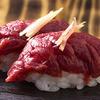 [馬 中トロ]肉寿司