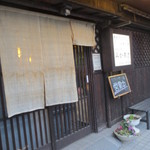 35852295 - 東武東上線霞ヶ関駅南口より徒歩約5分です。