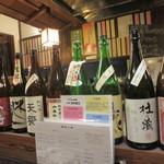 35852317 - 店で飲まれた日本酒の瓶がずらりと。