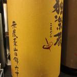 十割蕎麦みかあさ - お酒は独楽蔵(こまぐら)無農薬山田錦。キリっとした香りも楽しめる物。
