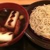 のぶ庵 - 料理写真:鴨せいろ