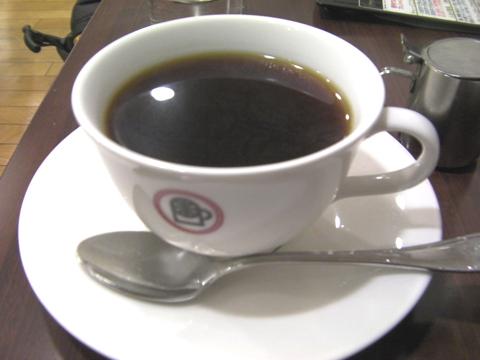 ユーシーシー カフェ プラザ 西友新長田店