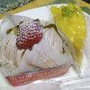 ショウゲツ - 料理写真:桜さくら340円、完熟パインタルト290円