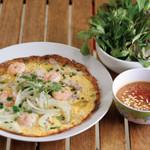 ニャーヴェトナム - ベトナム風ピザ??バインコアイ