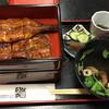 うなぎ屋 - 料理写真:うな重 税込2800円