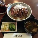 神戸屋 - ステーキ丼ランチ 税込1850円