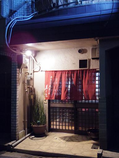 https://tabelog.ssl.k-img.com/restaurant/images/Rvw/35890/35890697.jpg