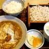 芝その更科 - 料理写真:そば定食(かつ煮):900円
