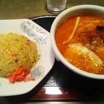 らーめん山頭火 - 昼定食(辛みそ&チャーハン)