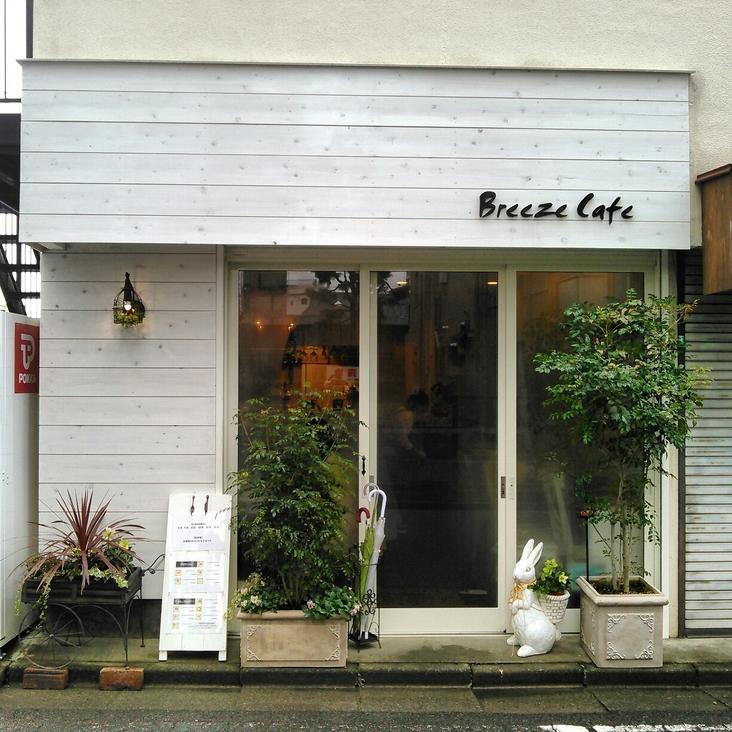 ブリーズ カフェ