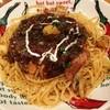 にんにく屋 五右衛門 - 料理写真:厚切りベーコンとマッシュルームのミートラグー980円(税抜)
