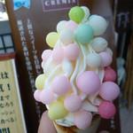 ナカノヤ - プレミアムソフトクリームとおいり