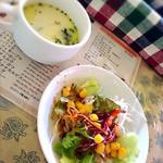 35915910 - パスタランチのスープとサラダ