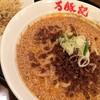万豚記 - 料理写真:坦々麺と炒飯のセットです。