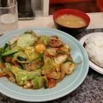 洋庖丁 - めっちゃお腹いっぱいになる「スタミナ焼定食 (820円)」