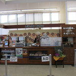 ミカドコーヒー - お店