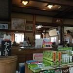 七滝茶屋 -
