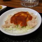 豊華 - 蒸し鶏