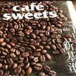 ヘブンズ・カフェ - ラックにあった雑誌、スチームパンクコーヒーCOTUMEさんの記事が載ってました