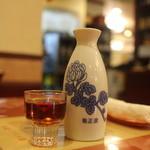 芳香園 - 菊正宗ではなく紹興酒5年物2合