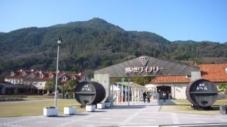 シャトー弥山