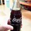 こどもの時代館 - ドリンク写真:コカコーラ