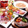 カラオケ パセラ - 料理写真:【宴会・パーティー】歓迎会、送別会、追いコン、卒業パーティー等、様々な用途でご利用頂けます♪