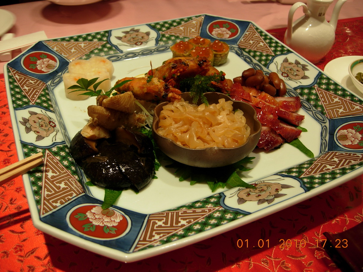 中国料理 古稀殿