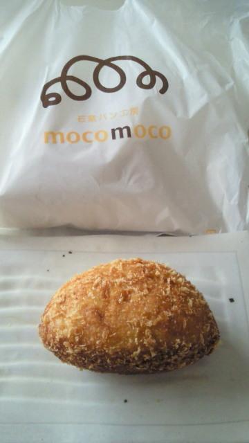 モコモコ シーガーデン日出店