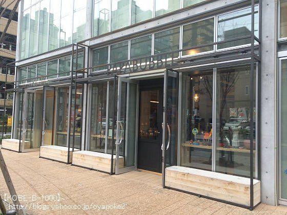 パパブブレ 大阪船場店