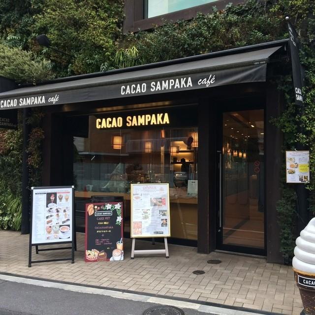 カカオサンパカ カフェ 南青山店
