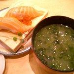 東京元気寿司 -