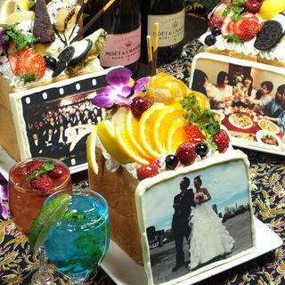 【お誕生日&記念日】パセラのハニートーストでお祝い!