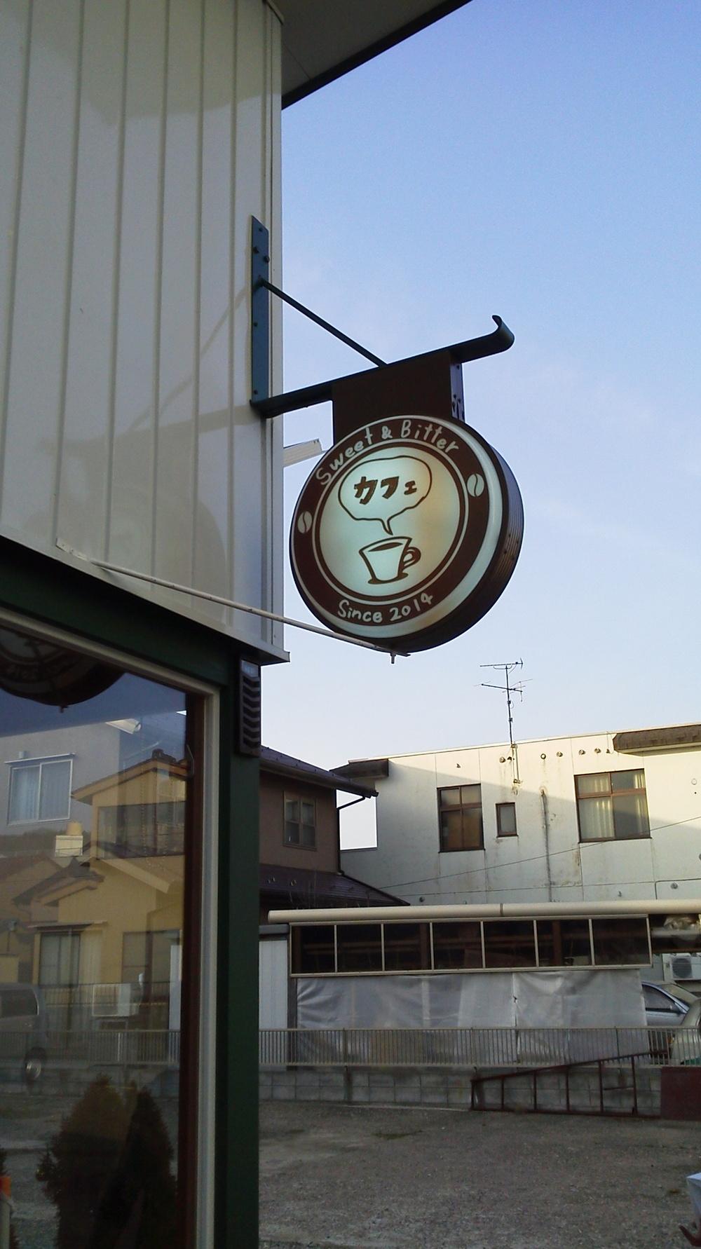 カフェ ニャン