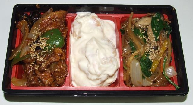 中国家庭料理 青山 希須林 大宮店