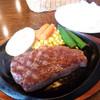 ワンポンド - 料理写真:飛騨牛A5ランクサーロイン150g