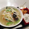 楽翠荘 - 料理写真:野菜タンメン定食 唐揚げ弁当付き 750円(2013年4月訪問)