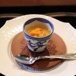 横浜 うかい亭 - アミューズ:うにの茶碗蒸し