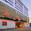 重慶飯店 - 料理写真:重慶飯店別館外観