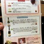 LUNCH&しゃぶしゃぶ SUMIKA -