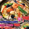 五味八珍 - 料理写真:春の五目あんかけ丼