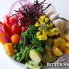 カフェ ビタースイート - 料理写真:本日のサラダ ¥1,343〔税込¥1,450〕:鎌倉野菜の魅力を一人でも多くのお客様にお伝えできればと毎朝市場に通い、生産者の方々のお話を聞きながらおいしい野菜を仕入れ、時間をかけて丁寧に仕込みをしています。ぜひ一度お試し下さい。