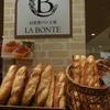 LA BONTE - 料理写真: