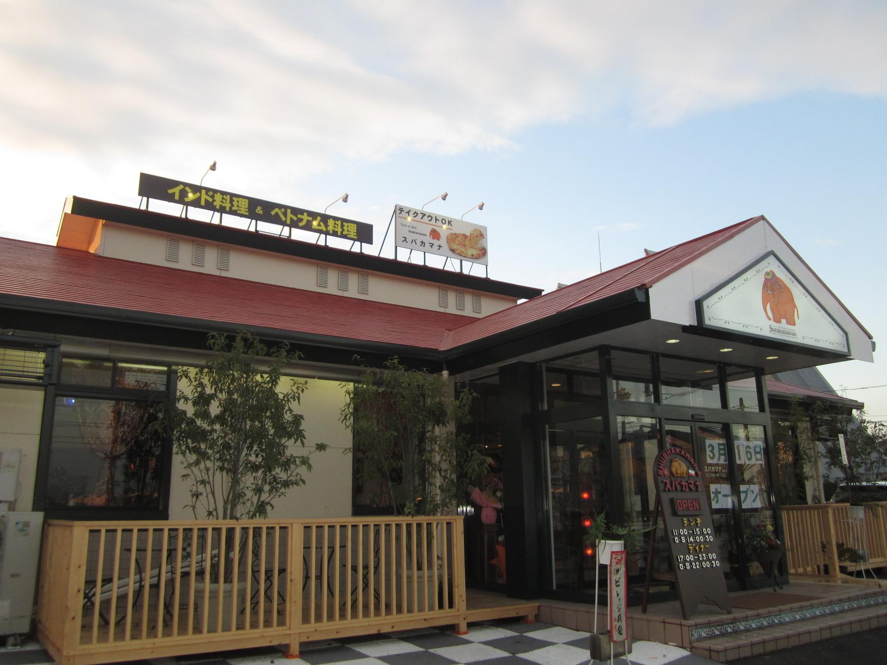 スバカマナ 安城里町店