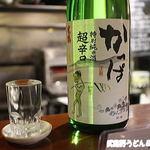 クイット - ドリンク写真:米鶴かっぱ